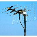 【送料無料】マスプロ電工 高性能 小型UHFアンテナセット LS5-SET