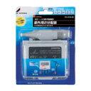 【3500円以上お買い上げで送料無料】DXアンテナ 屋外用2分配器 FD-2CN-B2