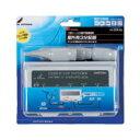 【3500円以上お買い上げで送料無料】DXアンテナ 屋外用3分配器 FD-3CN-B2