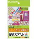 エレコム ELECOM なまえラベル ペン用・小 フォト光沢 EDT-KNM5