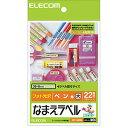 エレコム ELECOM なまえラベル ペン用・大 フォト光沢 EDT-KNM6