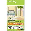 エレコム ELECOM なまえラベル ファイル用・小 フォト光沢 EDT-KNM9
