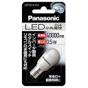 パナソニック LED電球 小丸電球 0.5W 昼光色 E12 LDT1DHE12