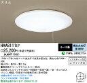 【送料・代引手数料無料】パナソニック電工 スリムシーリングライト 6〜10畳 昼白色 HAA8111EP