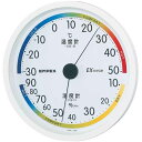 EMPEX エンペックス 温湿度計 エスパス ホワイト TM-2331
