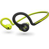 【送料無料】Plantronics BackBeat fit ワイヤレスヘッドフォン+マイク グリーン BackBeat fit-G【smtb-u】
