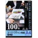 オーム電機 スーパーファイン用紙 A4 100枚 PA-PSF-A4/100