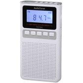 オーム電機 録音機能付きラジオ ホワイト RAD-F830Z-W