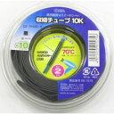オーム電機 収縮チューブφ10.0mm 2m黒 DZ-TR100/K