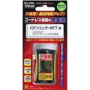 ELPA 高容量コードレス電話・FAX用バッテリー THB-027