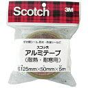 3M スコッチ アルミテープ 耐熱・耐寒用 50mm×5m KAL-50