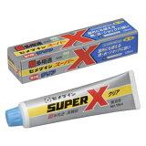 【5000以上お買い上げで】セメダイン スーパーX クリア 135ml AX-041