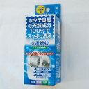 清水産業 Seiei 洗濯槽快 ドラム洗濯機用50g 16666