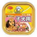 日本ペットフード ビタワン グー 子犬用 チキン&野菜 100g 1010046 ◇◇