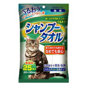 アース・ペットHPシャンプータオル猫用25枚3140077