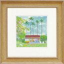 ユーパワー Harumi Kurinoki くりのきはるみ 版画 ジグレー アートフレーム ハワイアンハウス Sサイズ