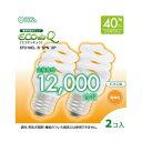 オーム電機 電球形蛍光灯 スパイラル形 口金E26 40W形相当 電球色 2個入り EFD10EL/8-SPN-2P