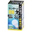 オーム電機 LED電球 40W形相当 560lm 昼白色 E26 人感センサー付き LDA5N-H R51