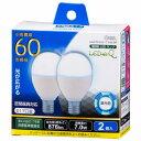 オーム電機 LED電球 ミニクリプトン形 60W相当 昼光色 E17 広配光タイプ 密閉器具 断熱材施工器具対応 LDA7D-G-E17IH9-2P