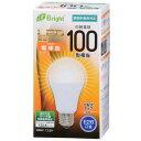 【特選品】オーム電機 LED電球 100形相当 電球色 E26 密閉形器具対応・広配光タイプ 12.8W/1570lm LDA13L-G AS25