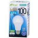 オーム電機 LED電球 100形相当 昼光色 E26 密閉形器具対応・広配光タイプ 12.8W/1600lm LDA13D-G AS25