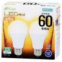 オーム電機 LED電球 60形相当 電球色 E26 2P 密閉形器具対応・広配光タイプ 7.0W/880lm LDA7L-G AS25 2P
