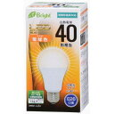 オーム電機 LED電球 40形相当 電球色 E26 密閉形器具対応・広配光タイプ 4.8W/560lm LDA5L-G AS25