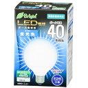 オーム電機 LEDボール球 密閉器具対応 全方向タイプ E26 3.6W 昼光色 LDG4D-G AG22
