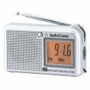 オーム電機 AM/FM液晶表示ハンディラジオ ヨコ型 ワイド...