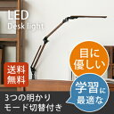 【送料無料】コイズミファニテック ECOLEDY/エコレディ LEDコンパクトアームライト ECL-336WT【smtb-u】