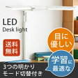 【送料無料】コイズミファニテック エコレディ LEDモードコントロールツインライト ECL-546【smtb-u】