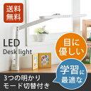 【送料無料】コイズミファニテック エコレディ LEDモードコントロールアームライト ホワイト ECL-611【smtb-u】