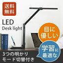 【送料無料】コイズミファニテック エコレディ LEDモードコントロールアームライト ブラック ECL-612【smtb-u】