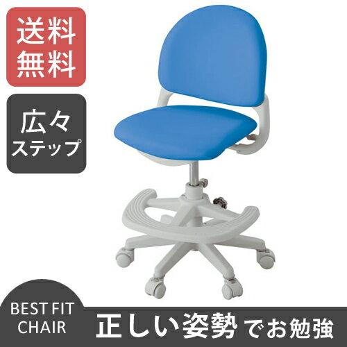 【送料無料】【12月下旬以降入荷予定】コイズミファニテック ベストフィットチェア BEST FIT CHAIR パッションブルー CDY-505PB【smtb-u】