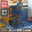 【送料無料】コイズミファニテック ジャストフィットチェア JUST FIT CHAIR ネイビーブルー CDY-306BKNB【smtb-u】