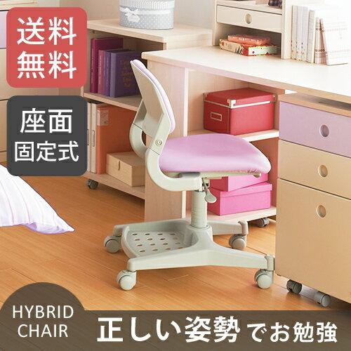 【送料無料】コイズミファニテック ハイブリッドチェア HYBRID CHAIR ライトピンク CDC-101LP【smtb-u】