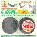 【洗濯機・冷蔵庫用】ハイパー防振ゴムマット25×70φ〈ブラック〉4個入 EGH005