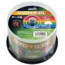 磁気研究所 HIDISC データ用 DVD+R DL 片面2層 8.5GB 50枚 8倍速対応 インクジェットプリンタ対応 HDD+R85HP50