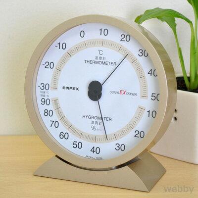 EMPEX エンペックス スーパーEX高品質温・...の商品画像