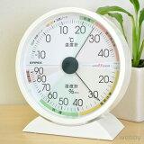 EMPEX エンペックス 高精度UD温・湿度計 EX-2841