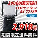 GENTOS Explorerウォームホワイトタッチランタンエクスプローラープロフェッショナル【EX?777XP】