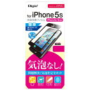 ナカバヤシ Digio2 iPhone 5S 向け 液晶保護フィルム 気泡なし(光沢) ブラック IPN-S13FZKBK