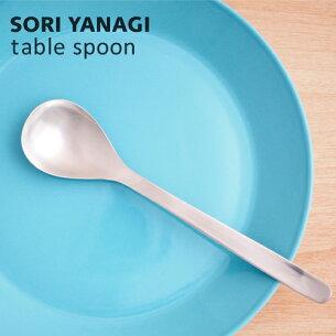 テーブル スプーン