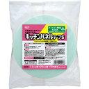 コニシ KONISHI ボンド キッチンパネルテープS 20mm×10m #04948
