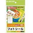 エレコム ELECOM フォトシール(ハガキ用)9面×5 EDT-PSK9