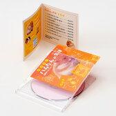 サンワサプライ フォト光沢CD DVDケースカード 見開き JP-INDGK2N