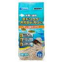 水作 サンゴ砂 0.8kg 6330182