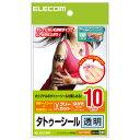 エレコム ELECOM 手作りタトゥーシール 透明 はがきサイズ 10セット EJP-TAT10