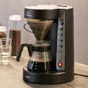 【送料無料】ハリオ HARIO V60コーヒーメーカー ブラック EVCM-5TB【smtb-u】