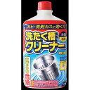 カネヨ 洗たく槽クリーナー 550g